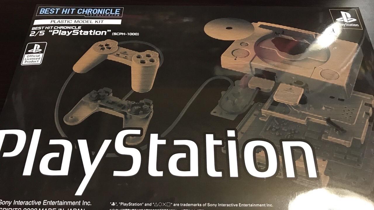 PlayStation2/5プラモデルの外箱