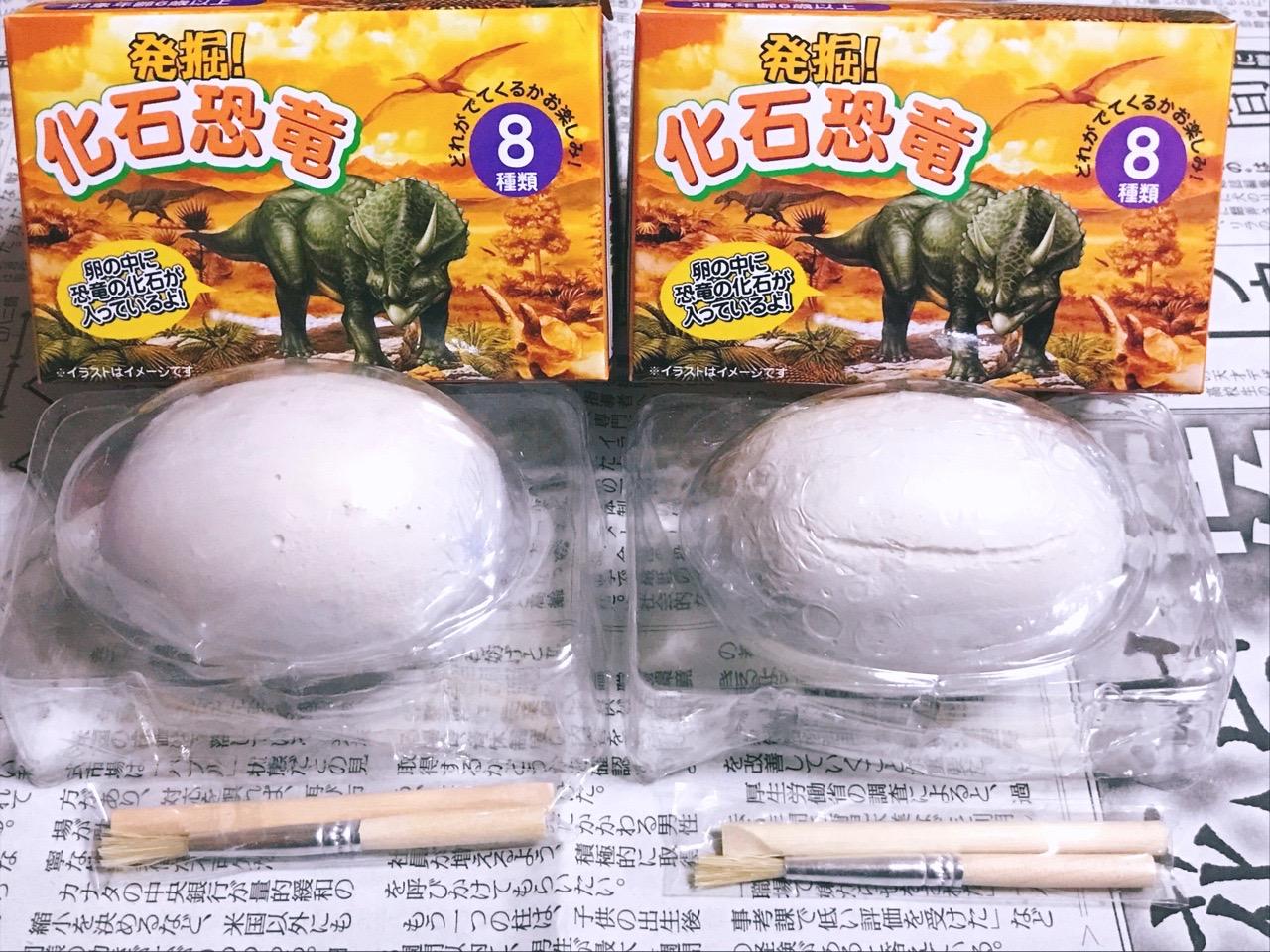 化石恐竜発掘シリーズ